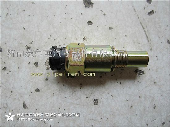 豪沃 里程表传感器 WG2209280010 豪沃 里程高清图片