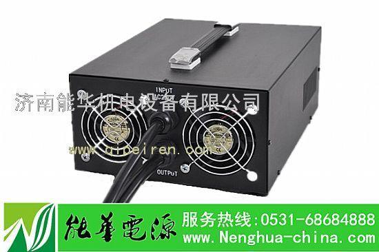 电动车充电机dc24v48v60v72v