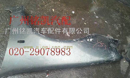 丰田锐志曲轴 排气管拆车件 原厂件厂家尽在汽配人网 广州铭凯汽车高清图片