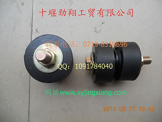 东风天龙发动机前悬置胶垫螺杆(带总成)10010妈装加大加肥图片