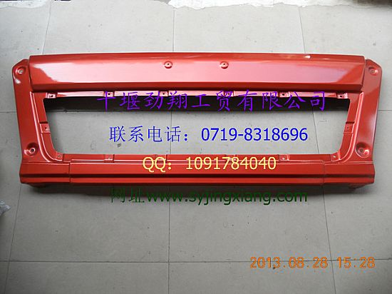 东风新天龙中间保险杠总成(珠光钼红)8406010-c4301