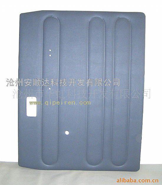 中隔板 后备箱隔物板 加厚隔物板 授权可见批发价 pvc汽车内饰遮阳板