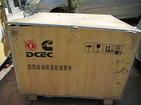 回收 垃圾桶 垃圾箱 550_412