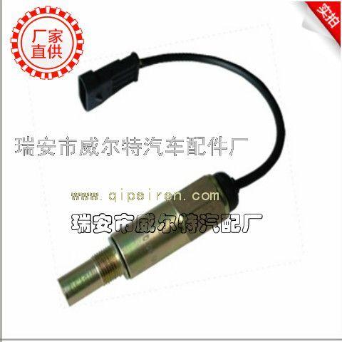 价 名称:优质商家生产里程表传感器 901q-yt客车里程表传感高清图片