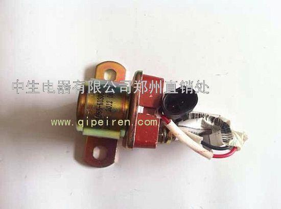 东风起动机继电器3735085-k0300