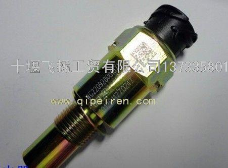 沃 HOWO A7车速传感器 电子里程表传感器总成WG2209280010WG高清图片