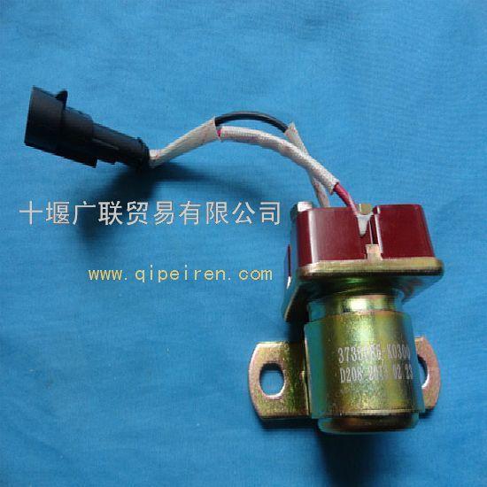 东风起动机继电器总成/3735085-k0300
