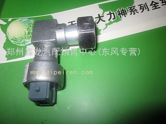 欧曼里程传感器 L型.新式 4937680304 欧曼里程传感器 L型.新式 价格 高清图片