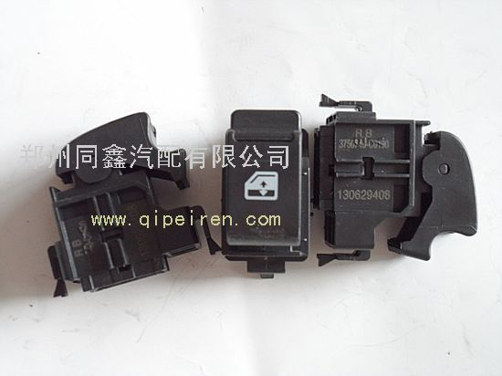 东风天锦右侧玻璃升降器开关3750740-c1100/3750740