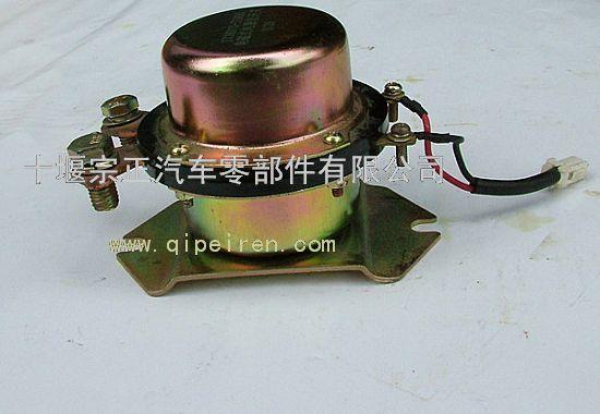 新天龙电磁式电源总开关3736010-t38b0