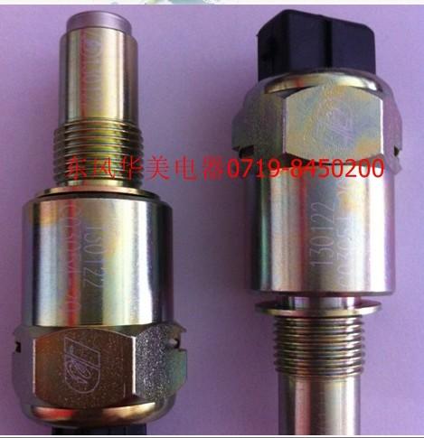 原装东风新天龙雷诺DFL4251A9 A10 电子里程表传感器优势批发C高清图片