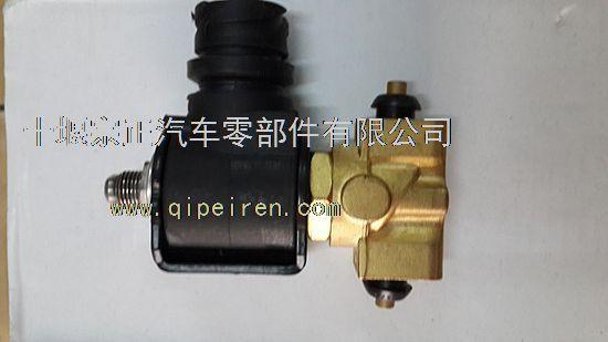 东风天龙雷诺发动机排气制动电磁阀图片