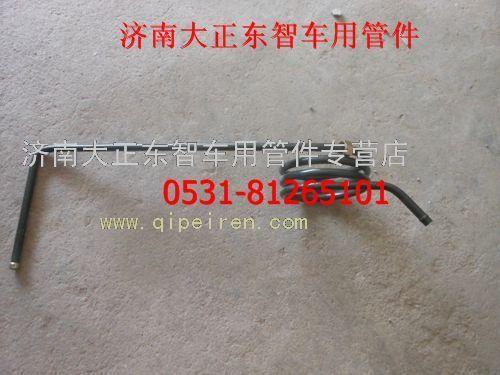 金王子方向机铁管方向机回油管方向机回油螺旋铁管9125477032高清图片