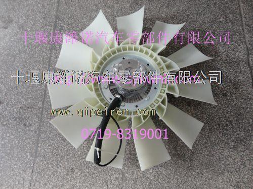 大量批发东风天龙雷诺dci11发动机风扇带硅油离合器总成1308zd2a-001