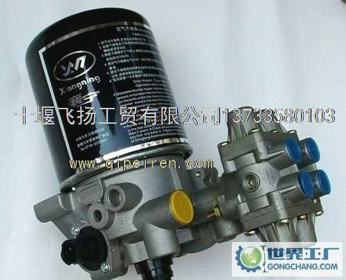 3543010-k0200东风大力神玉柴6m发动机干燥器总成3543010-k0200