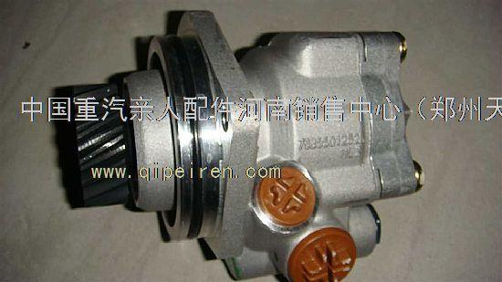 系列 叶片泵 发动机 中国重汽 wg9731471025/