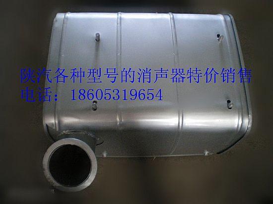 供应产品 发动机系统 排气系统 陕汽德龙f3000消声器 dz91259540008dz图片