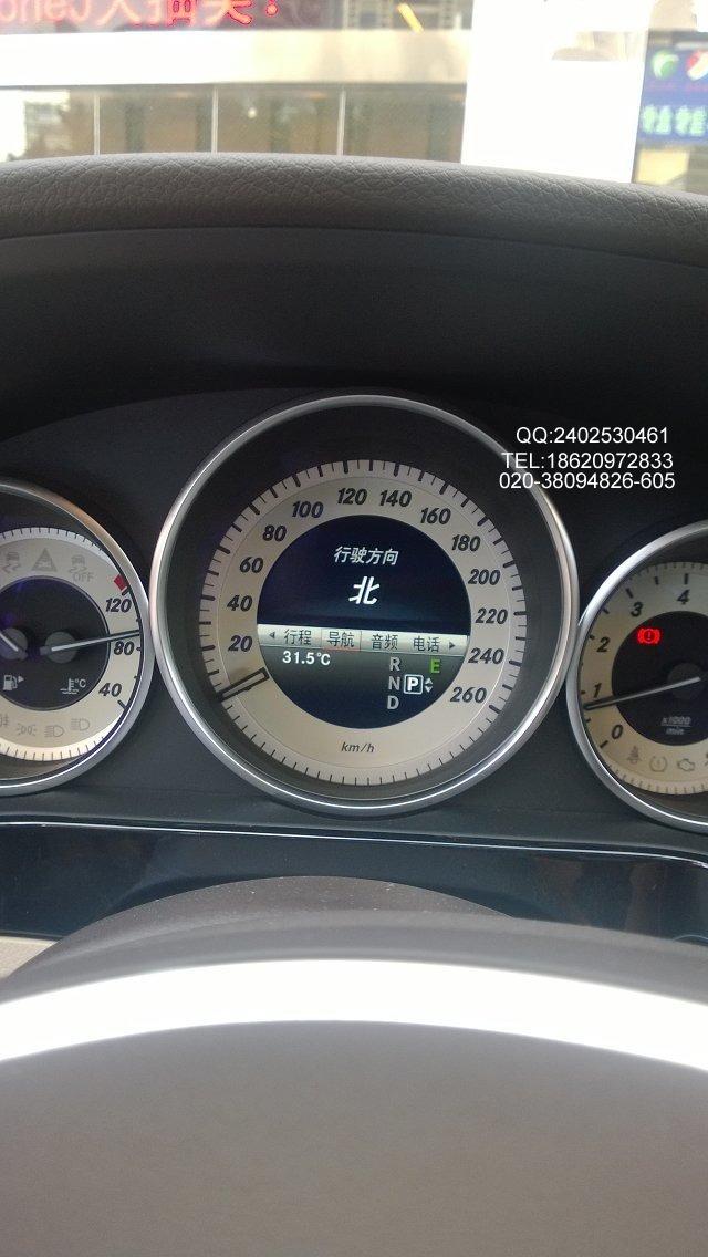 14款奔驰e260 ntg4.7激活原厂导航 仪表导航显示 倒车