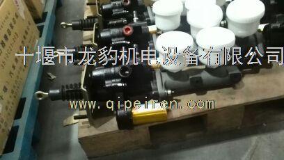 供应产品 制动系统 制动阀 东风猛士eq2050液压助力器带刹车总泵3510c