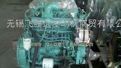 一汽锡柴4102系列发动机总成增压中冷130马力柴油
