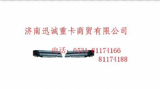 陕汽德龙f3000保险杠塑料弯角总成dz93259932182/1