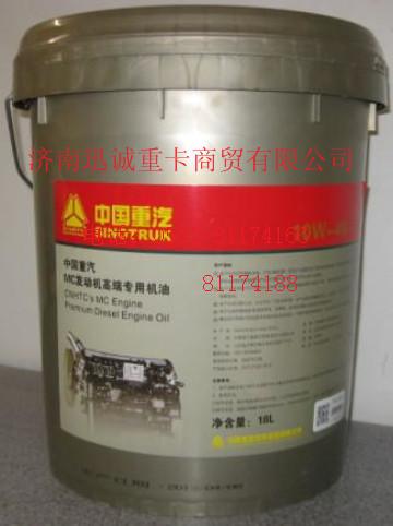 曼发动机专用润滑油(18l/桶)mq9-11060-0803+005-10w