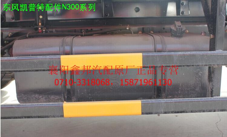 140马力原装冷凝器总成价格,厂家,图片尽在汽配人网 汽车空调及高清图片