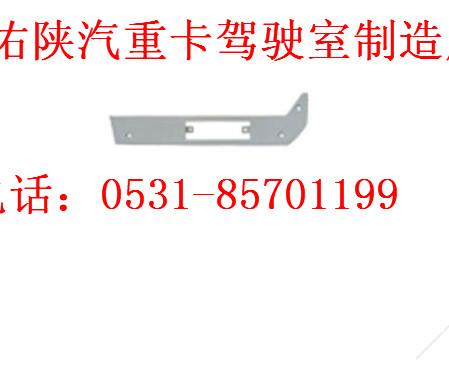 陕汽德龙f3000驾驶室高位保险杠装饰件陕汽德龙f3000驾驶室