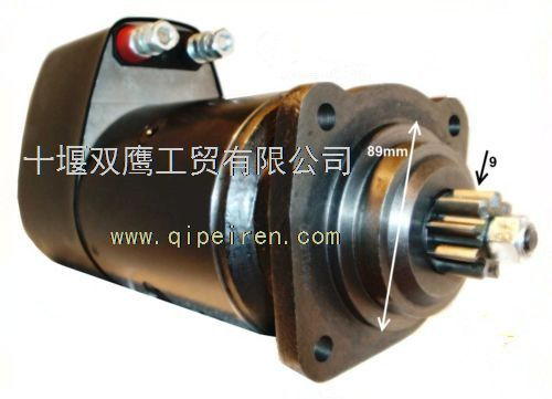 【起动机发电机价格】(共964条)