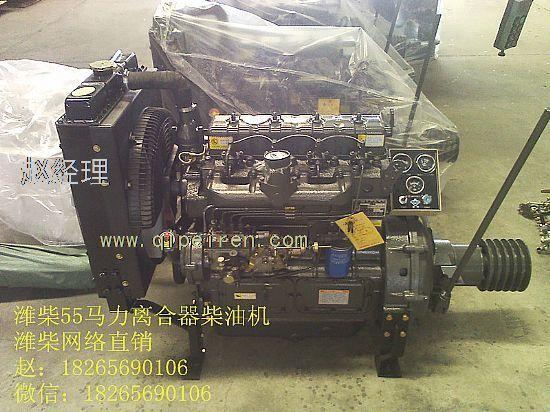 【潍柴4102柴油机2000转带离合器皮带轮价格