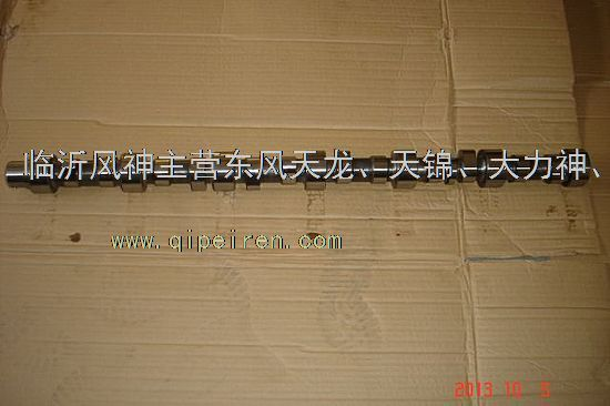 【大宇dh220-5挖掘机大宇db58发动机凸轮轴db58价格