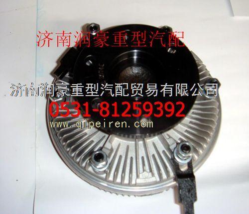 潍柴硅油离合器风扇