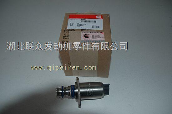 康明斯天然气发动机 断油电磁阀 3933841