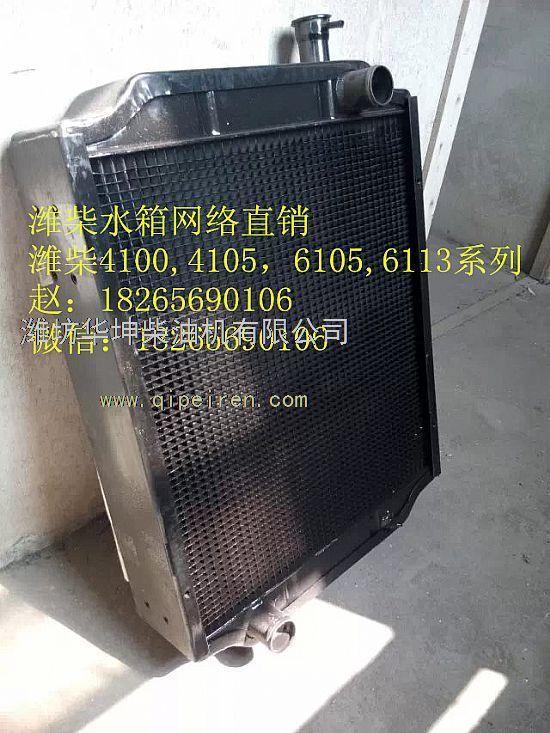 潍柴配件150kw发电机组6113柴油机水箱风扇