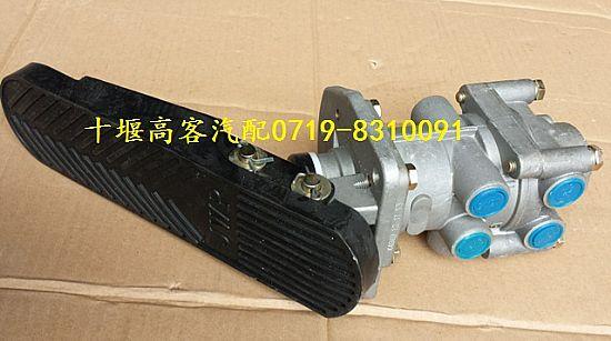 3514r16-010客车公交车刹车总泵带踏板3514r16-010