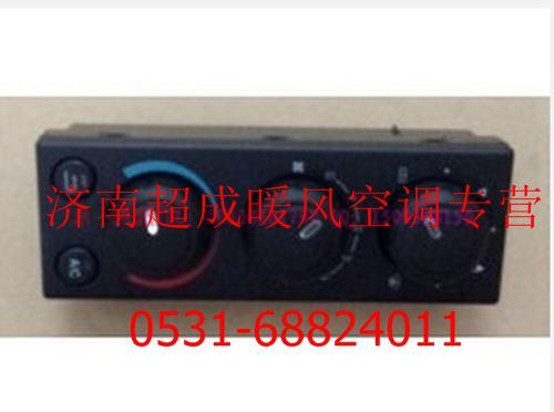 【北方奔驰空调80b控制面板控制开关5718300185/价格
