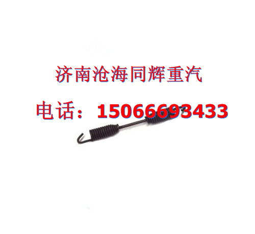 重汽斯太尔离合器踏板簧1680350096