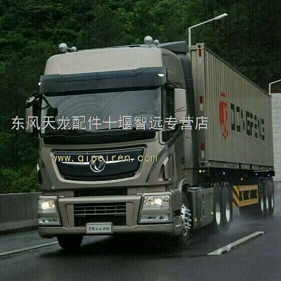 东风天龙玉柴CNG天燃气发动机排气制动阀
