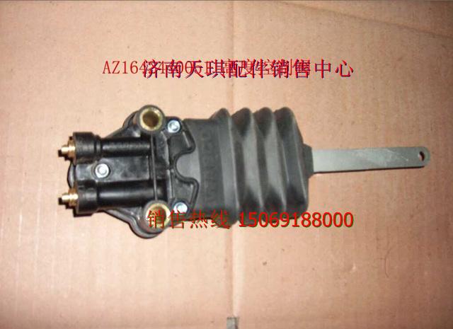 离合器踏板 组合支架az1642440051