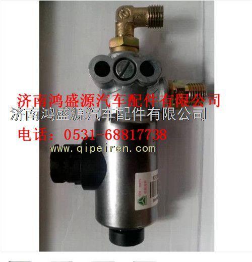 重汽豪沃a7asr电磁阀wg9719360130价格,厂家,图片尽在图片