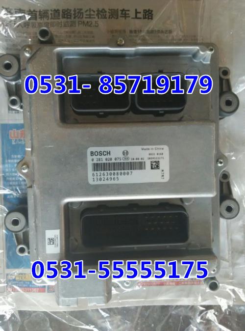 陕汽德龙发动机电控单元 潍柴发动机ecu电脑版控制器供应 厂家 价格