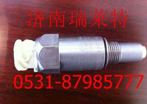 重汽豪沃里程表传感器 加密 WG2209280011 价 重汽豪沃里程表传感高清图片