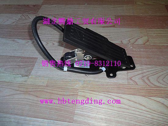 电子加速踏板总成 1108010-b69f01108010-b69f0