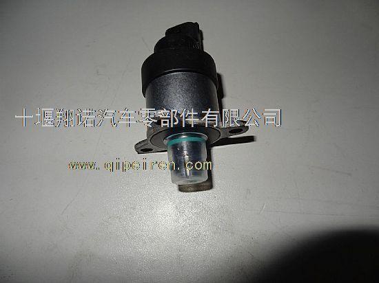 康明斯发动机燃油计量电磁阀928400481928400481