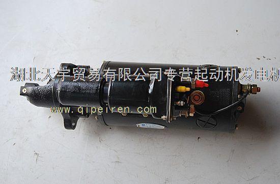 3 柴油机起动马达 3084198 k19 柴油机起动马达 3093137  柴油