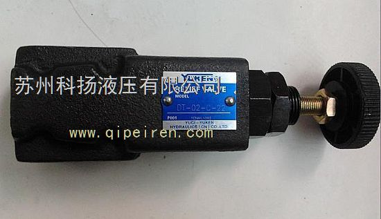 业务qq:601144912 代理经销油研yuken手动阀,电磁阀,减压阀图片
