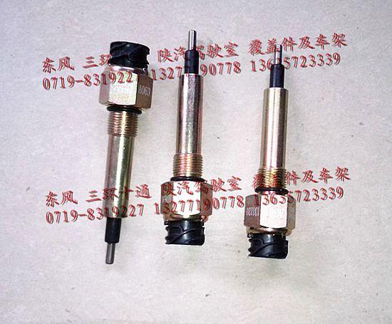 d310东风天龙水位传感器(感应