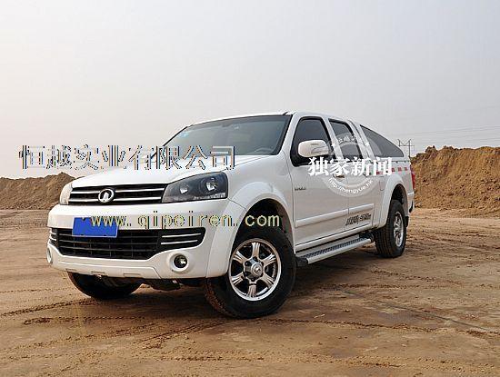 型号:028 品牌:恒越 车型:长城风骏5欧洲版 型号:028 用途:保护车厢图片