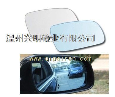 清华华仕大视野蓝镜防炫目汽车后视镜倒车镜大众帕萨特b5/b7