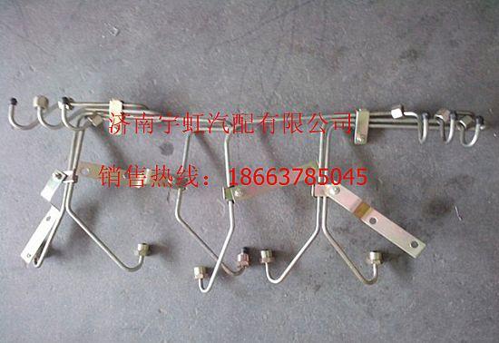 重汽发动机高压油管vg1560080278a